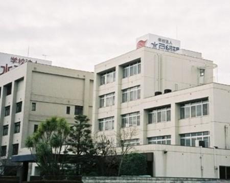 水戸経理専門学校
